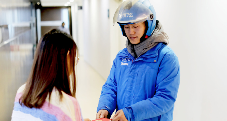 Trustdata: China's Take Out Service Users Exceeded 400 Million in Q3 2019