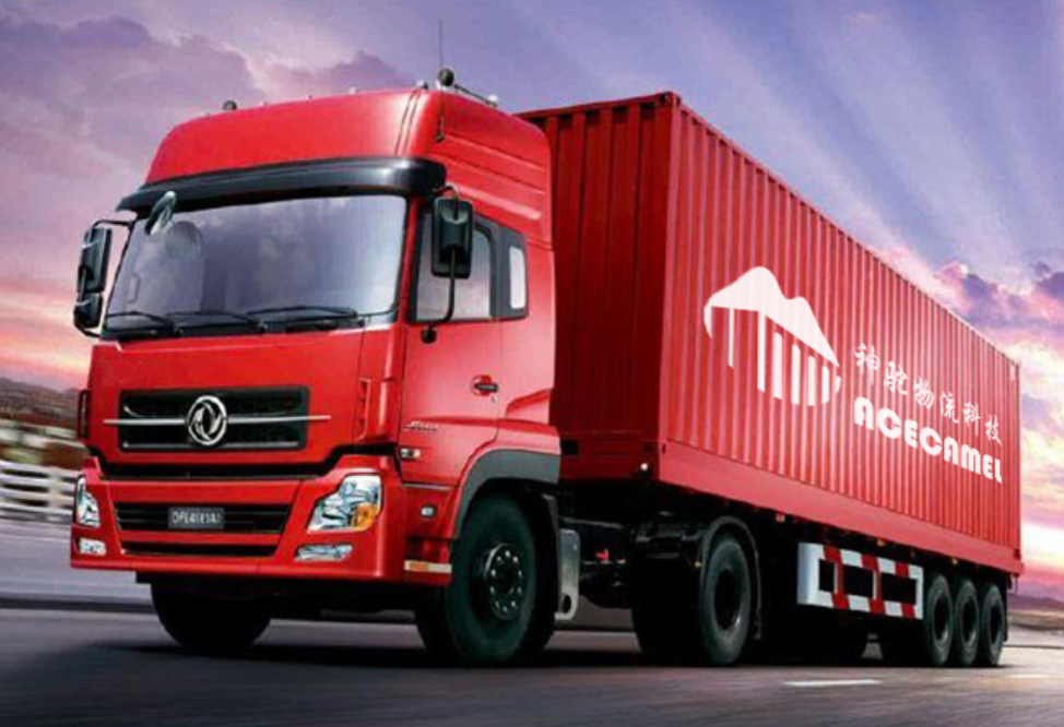 Shenzhen Based Company Providing Smart Transportation of Port Containers ACECAMEL Raised Tens of Millions of Yuan in an Angel Round Funding