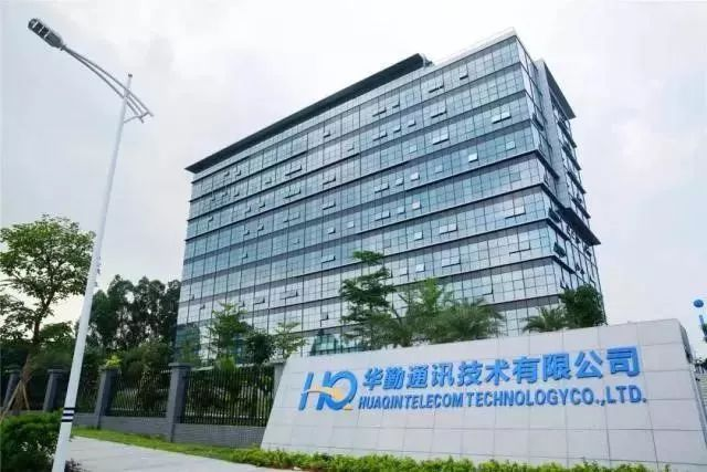 Shanghai Based Smart Product Developer HQ Communication Raised ¥1 Billion in a Series B Round Funding Led by Qualcomm Ventures and Intel Capital