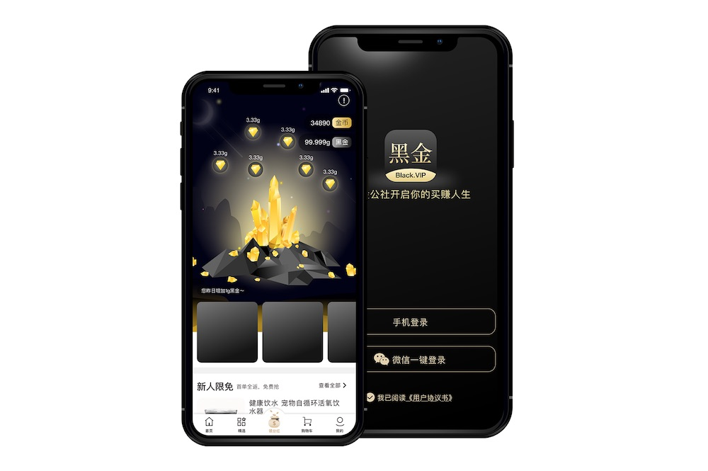China's Interactive E-Commerce Platform Heijin Gongshe Raised ¥10 Million in an Angel Round Funding
