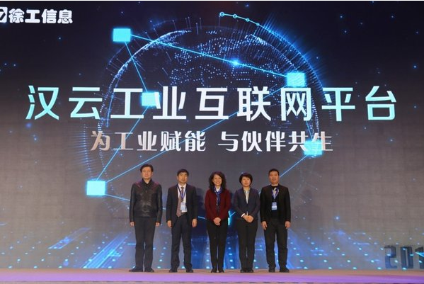 China's Industrial Internet Platform XCMG Information Raised ¥300 million Yuan in Series A Round Funding Led by Hillhouse Capital Group