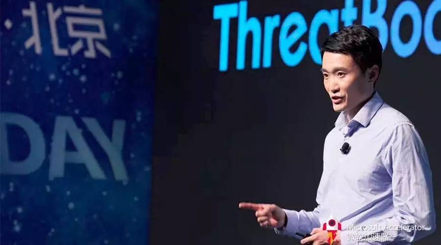 Beijing Based Intelligence Security Company ThreatBook Raised Hundreds of Million of Yuan in a Series C Round Funding by HillHouse Capital and Star Road Ventures