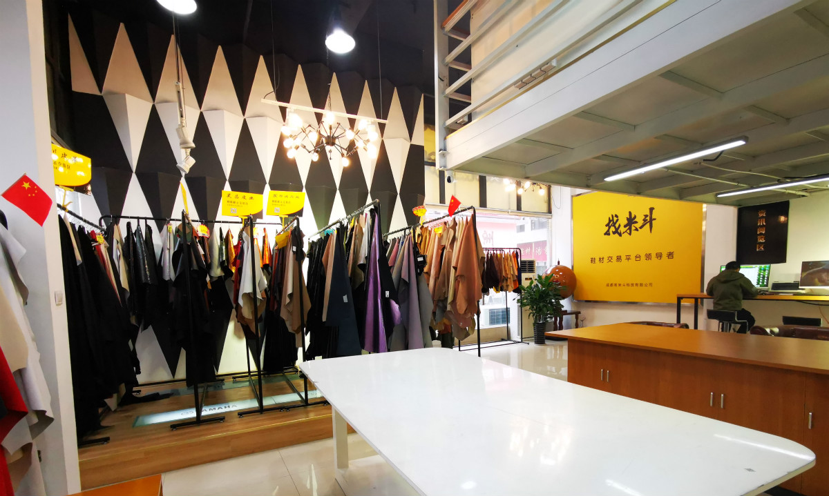 China's Footwear Supply Chain Platform Zhaomidou Raised Tens of Millions of Yuan in a Strategic Angel Round Funding Led by Chengdu New Economic Development Venture Capital
