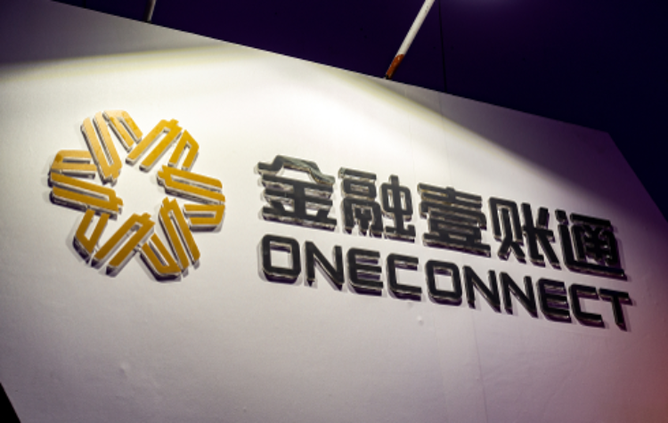 Ping An's OneConnect to launch $500 million U.S. IPO in rare down round: sources