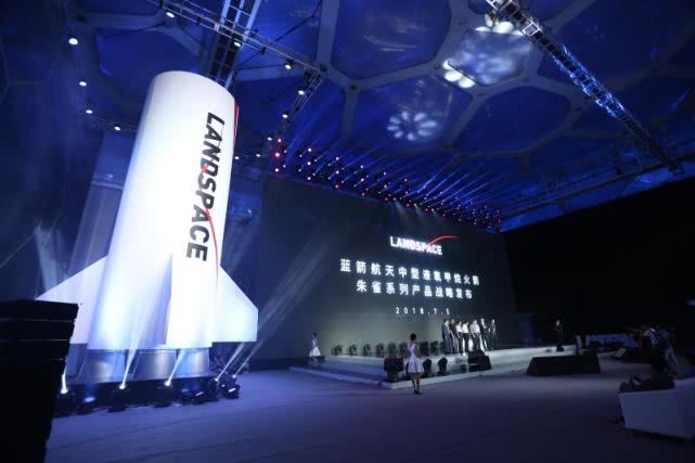 China's Rocket Developer Landspace Raised ¥500 Million in a Series C Round Funding Led by Country Garden
