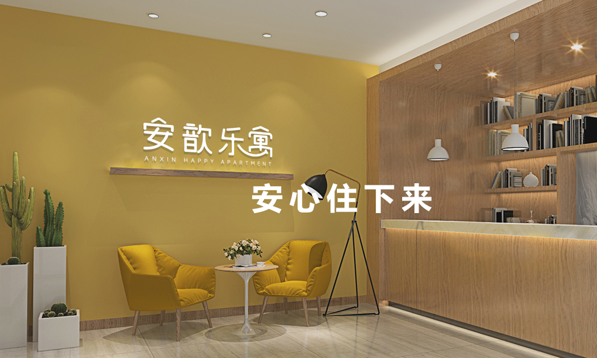 China's Employee Accomadation Service Platform Anxin Group Recieved Funds in a Series C Round Funding Led by THE CARLYLE GROUP