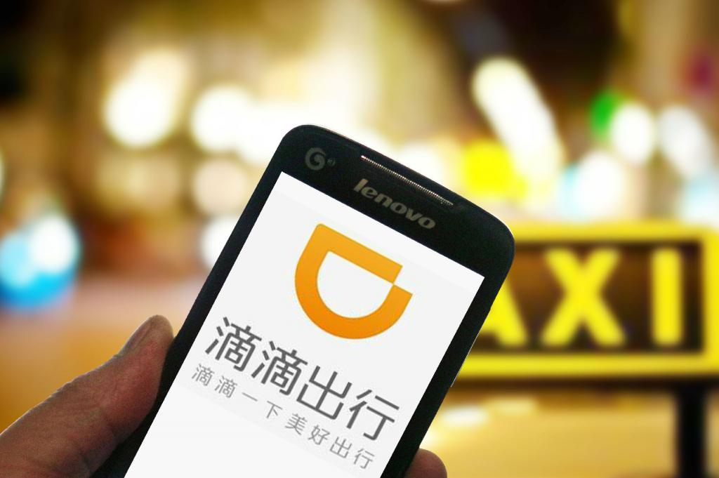 Didi plans to launch online feeding service in Japan next year to challenge Uber