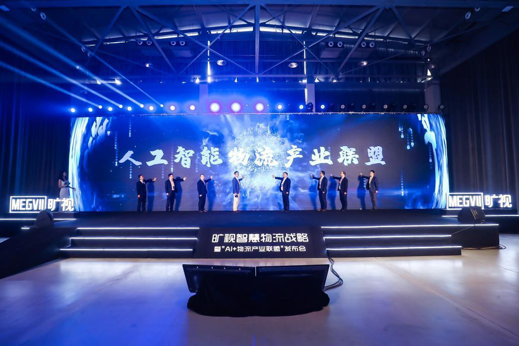 Chinese AI Unicorn Megvii Announces Plan to Expand Footprint in Smart Logistics
