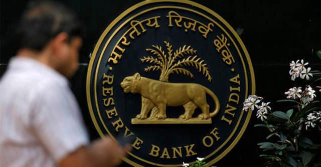 RBI Announces SRO Appointment Framework, Mandates QR Code Interoperability