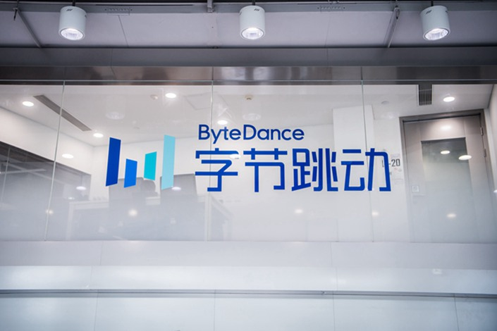 ByteDance And Kuaishou Venture into China's Red-Hot Group-Buying Sector